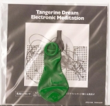 Tangerine Dream - Electronic Meditation, Baloon